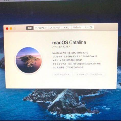 APPLE MACBOOK PRO 2011年製        Core i5 2019版 正規office365有 SSD240 完動品_画像2