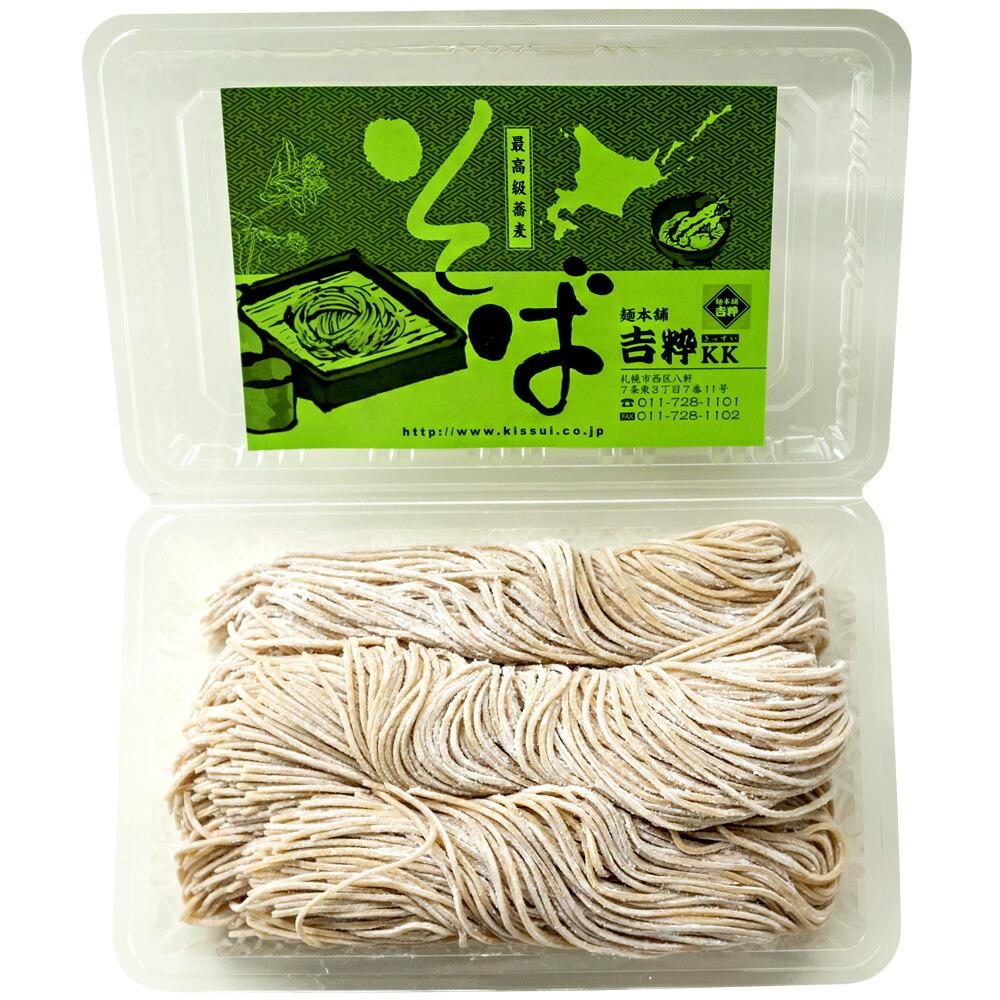 生更科そば(つゆ無し)最上級一番粉使用 生更科蕎麦_画像7