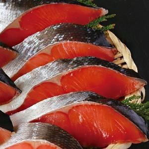 鮭切身セット(北海のブランド鮭べにさけ・あきざけ) 個別包装(海鮮セット 御歳暮 ギフト 贈り物に!)鮭食べ比べ (送料無料)_画像8