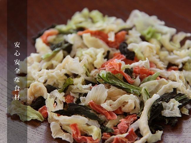 乾燥味噌汁の具22g【国内産原料使用】【キャベツ 人参 小松菜 大根】やさいの旨味、食感、栄養、美味しさが食卓でお楽しみ頂けます_画像4