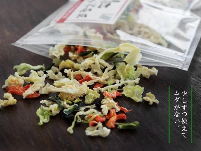 乾燥味噌汁の具22g【国内産原料使用】【キャベツ 人参 小松菜 大根】やさいの旨味、食感、栄養、美味しさが食卓でお楽しみ頂けます_画像2