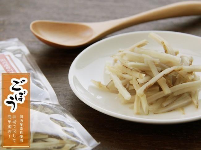 乾燥ごぼう20g【国内産原料使用】ゴボウを熱湯で戻すだけの簡単調理!牛蒡の旨味、生野菜の食感、栄養、美味しさが食卓でお楽しみ頂けます_画像6