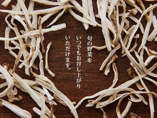 乾燥ごぼう20g×3個セット【国内産原料使用】ゴボウを熱湯で戻すだけの簡単調理!牛蒡の旨味、栄養、美味しさが食卓でお楽しみ頂けます_画像2