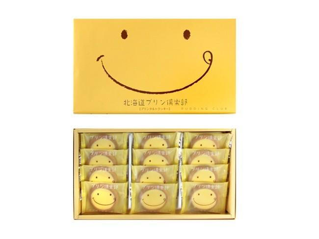 北海道プリン倶楽部【12枚】濃厚で美味しいプリンタルトクッキー。贈り物としても喜ばれるかわいいパッケージデザインです。お土産 お菓子_画像2