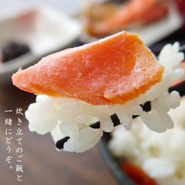 鮭切身セット(北海のブランド鮭べにさけ・あきざけ) 個別包装(海鮮セット 御歳暮 ギフト 贈り物に!)鮭食べ比べ (送料無料)_画像6