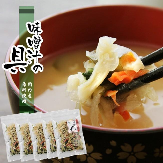 乾燥味噌汁の具22g×5個セット【国内産原料使用】【キャベツ 人参 小松菜 大根】やさいの旨味、栄養、美味しさが食卓でお楽しみ頂けます_画像1