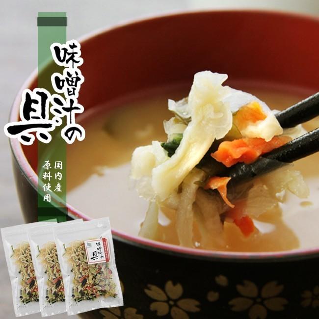 乾燥味噌汁の具22g×3個セット【国内産原料使用】【キャベツ 人参 小松菜 大根】やさいの旨味、栄養、美味しさが食卓でお楽しみ頂けます_画像1