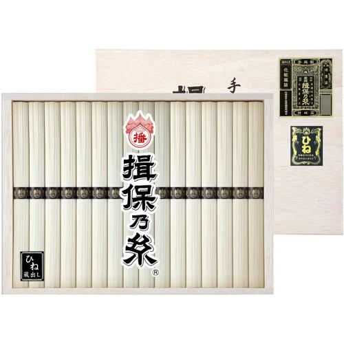 ギフト 送料無料 揖保乃糸 揖保の糸 素麺 特級品 特級 黒帯 古 ひね IZ-30W 800g 0.8kg 50g×16束 _画像2