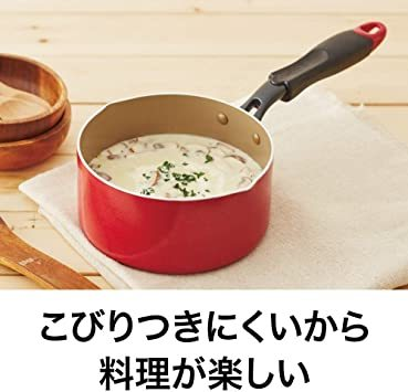 片手鍋 16cm 片手鍋 エバークック ミルクパン 16cm IH対応 レッド 1年保証 ドウシシャ_画像3