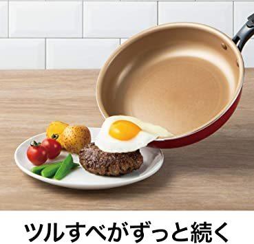 片手鍋 16cm 片手鍋 エバークック ミルクパン 16cm IH対応 レッド 1年保証 ドウシシャ_画像2