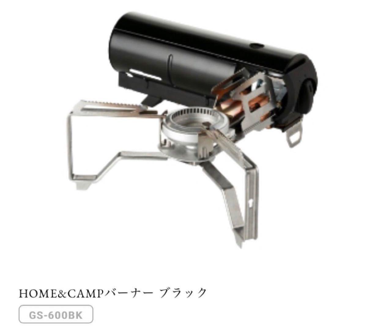 新品 Snow Peak スノーピーク HOME&CAMP バーナー ブラック GS-600BK キャンプ用品