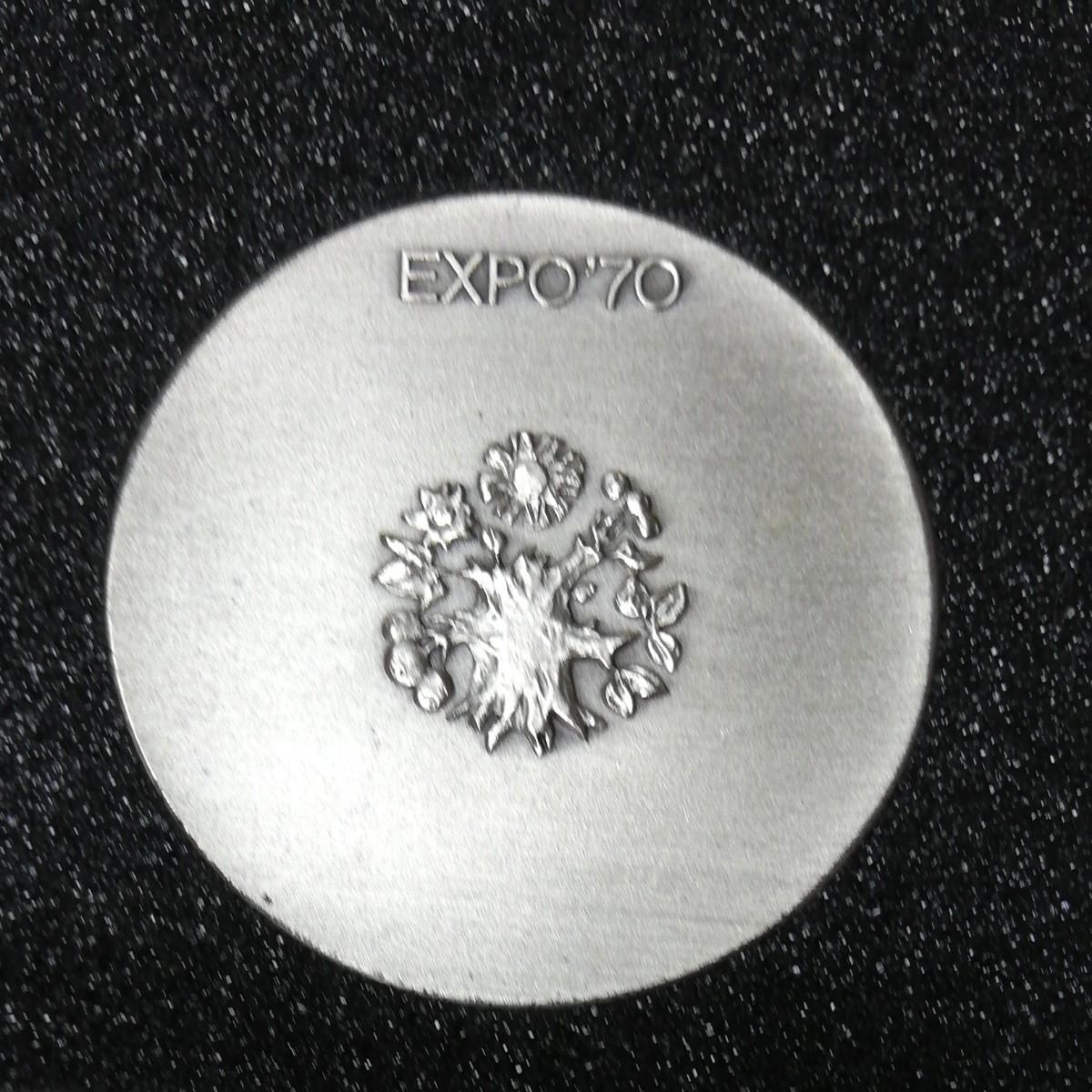 日本万国博覧会記念メダル EXPO70 銀製メダル 銅製メダル