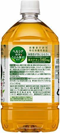 [トクホ] [訳あり(メーカー過剰在庫)] ヘルシア緑茶 うまみ贅沢仕立て 1L ×12本_画像3