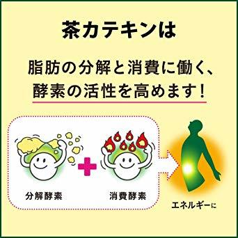 [トクホ] [訳あり(メーカー過剰在庫)] ヘルシア緑茶 うまみ贅沢仕立て 1L ×12本_画像7