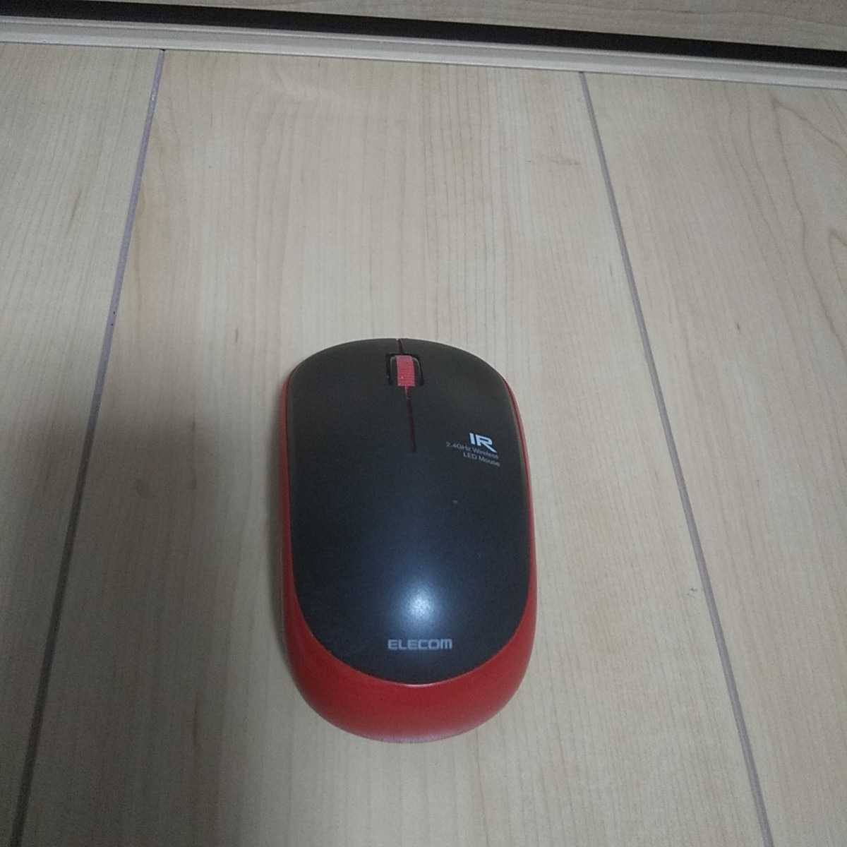 エレコム ELECOM ワイヤレスマウス M-IR07DRRD アダプター無し