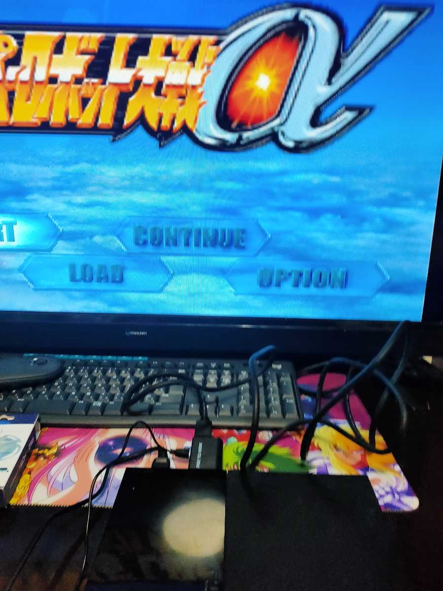 PlayStation2 本体 SCPH-90000 ワイヤレスコントローラー