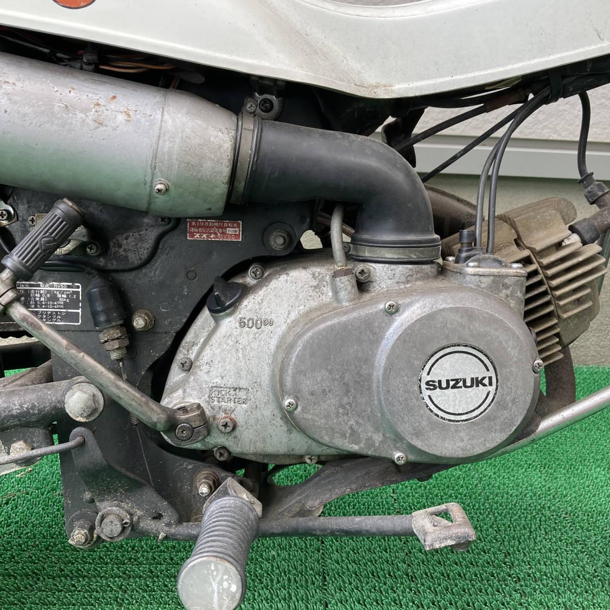 「引取限定 不動車 SUZUKI スズキ VanVan バンバン 50cc RV50-3 空冷 2スト 1970年代 自賠責付き クラッチ マニュアル 4速」の画像3