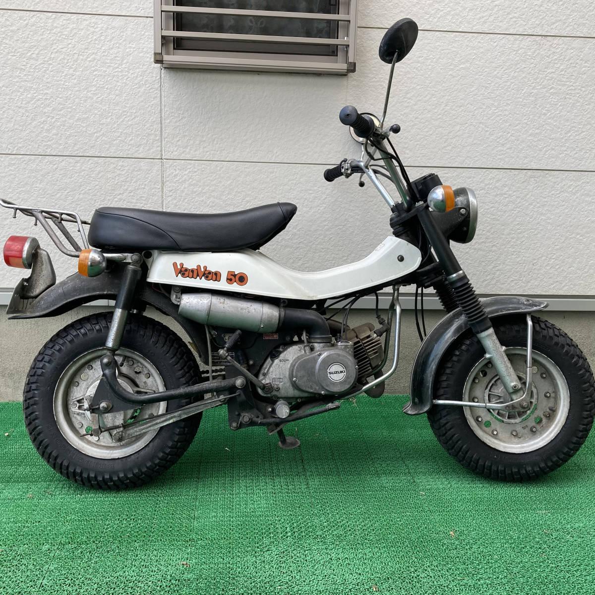 「引取限定 不動車 SUZUKI スズキ VanVan バンバン 50cc RV50-3 空冷 2スト 1970年代 自賠責付き クラッチ マニュアル 4速」の画像1