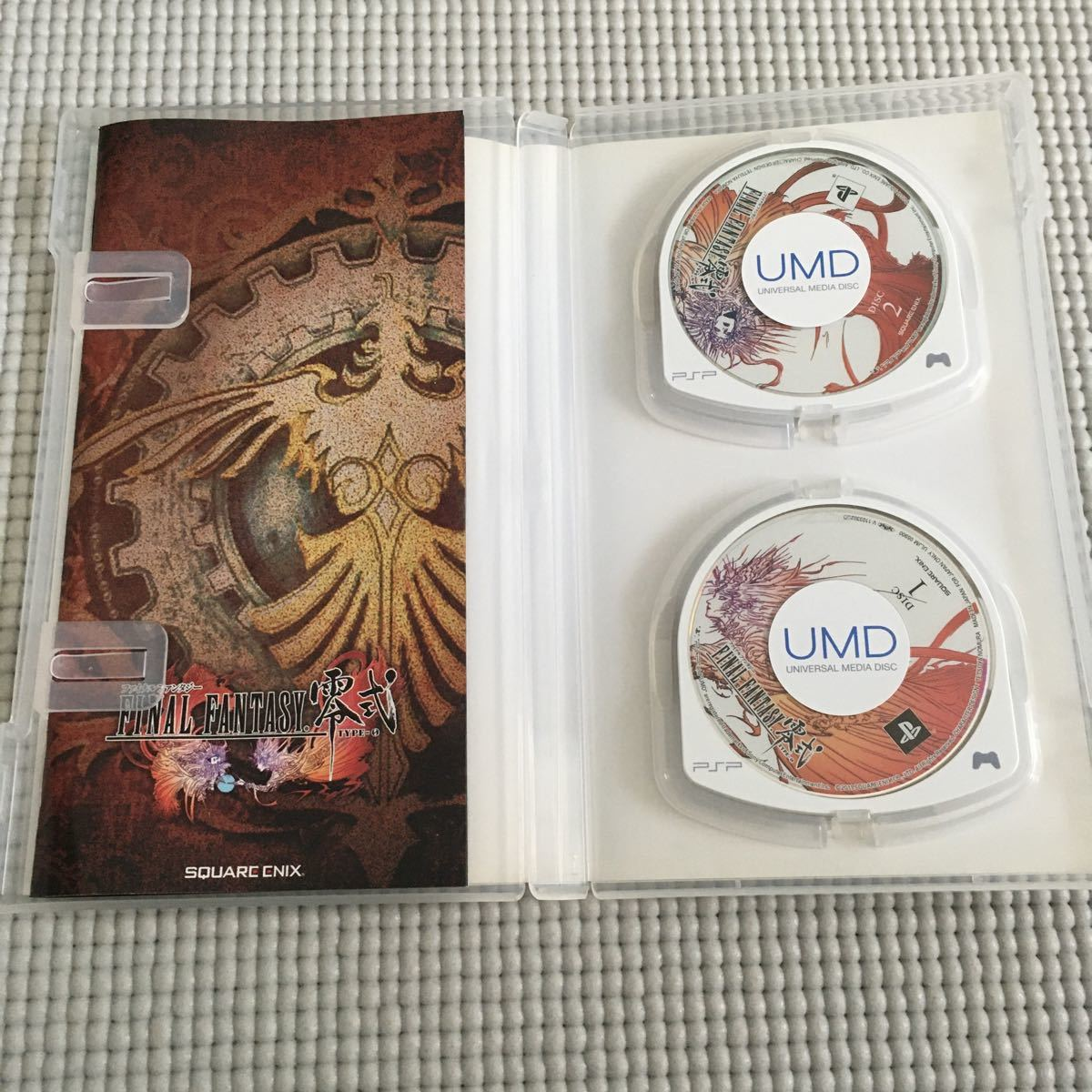 PSPソフト  ファイナルファンタジー零式