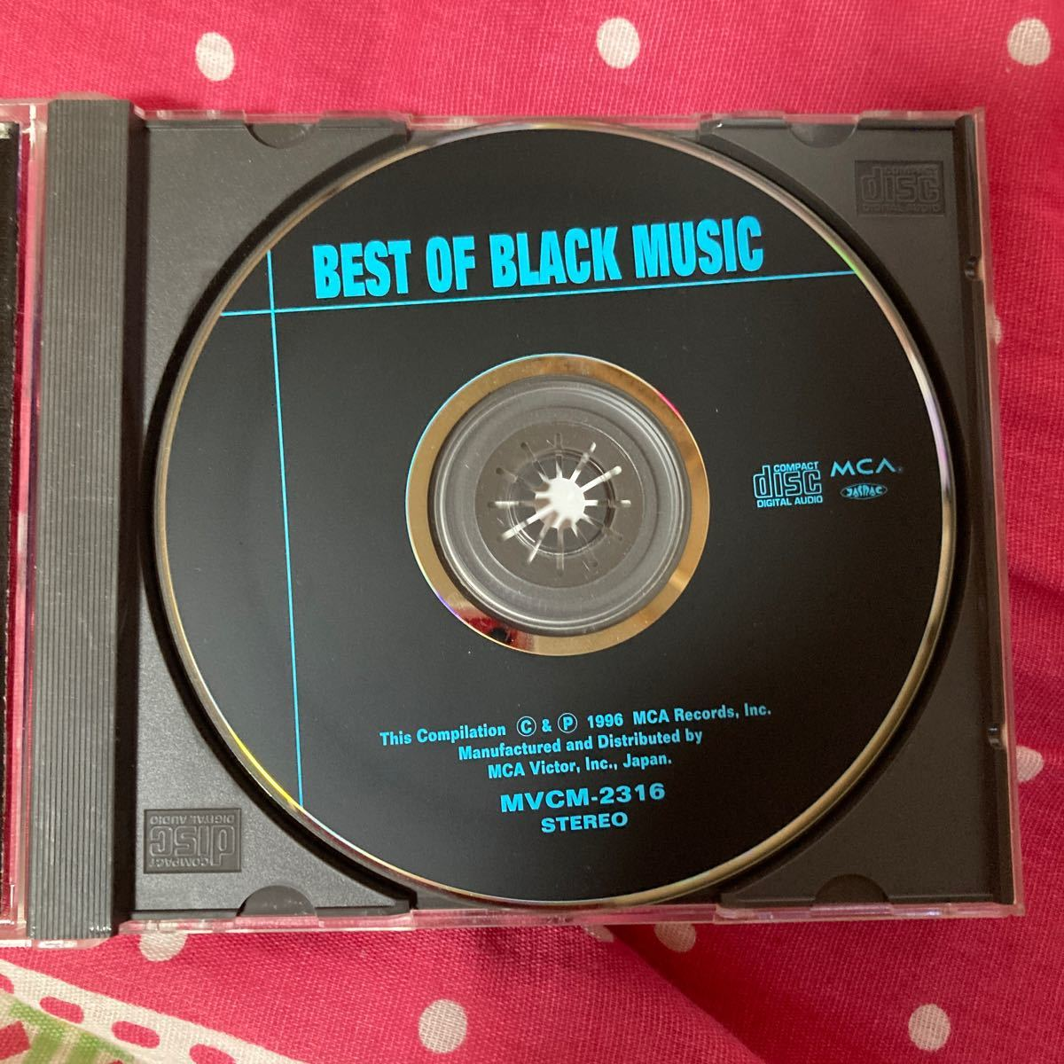ベスト オブ ブラックミュージック