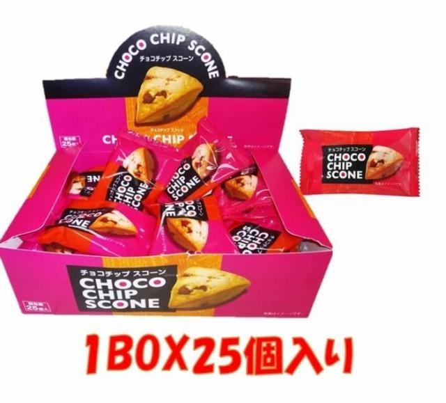 1円~スタート マイナット チョコチップスコーン25個入り×2♪_画像1