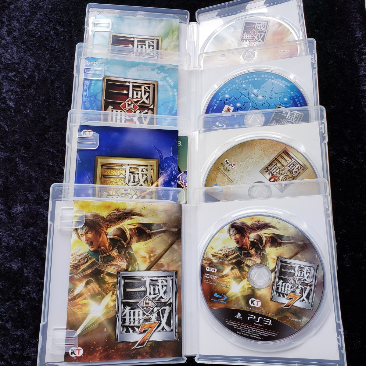 PS3 ソフト まとめ セット