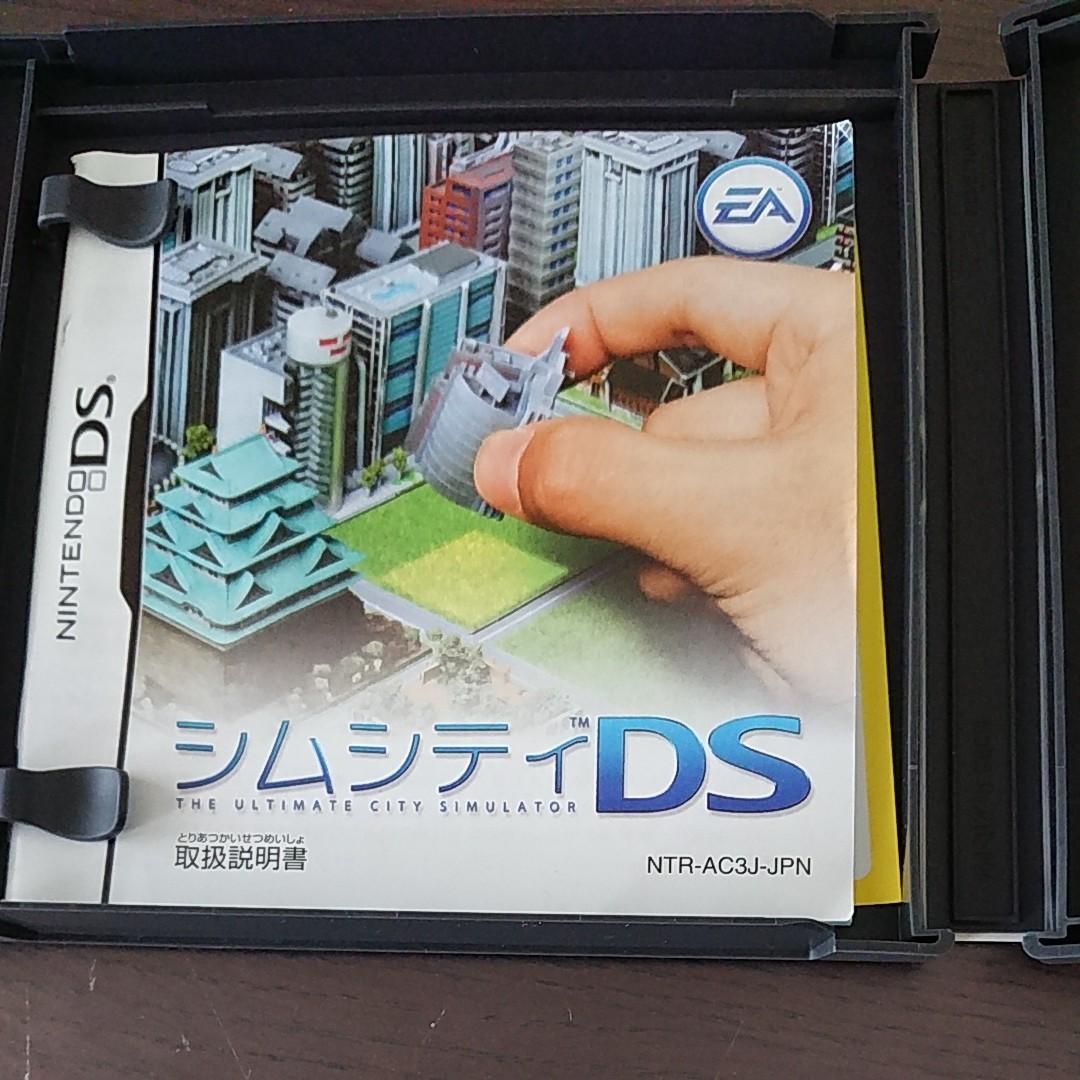 DSソフト シムシティDS