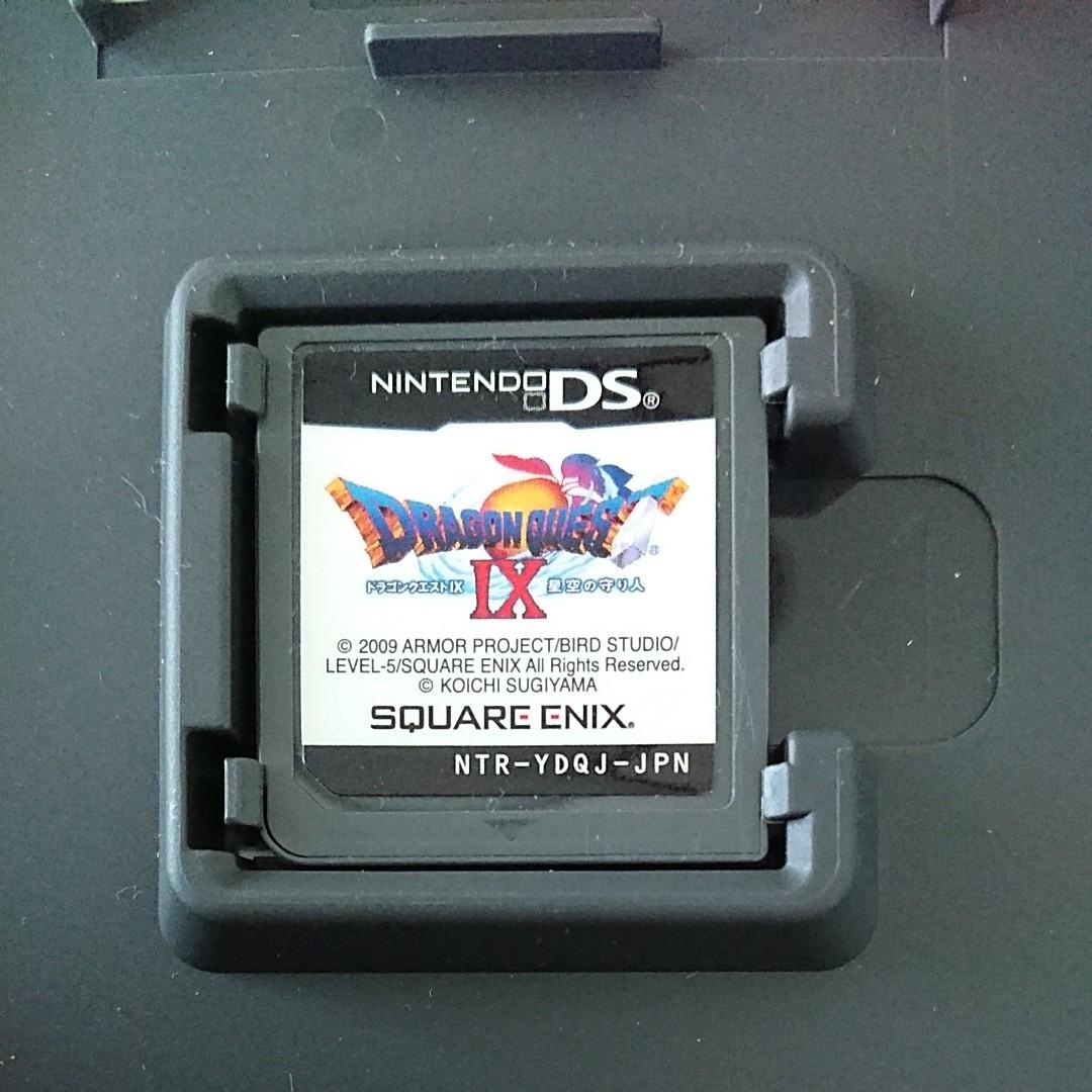 DSソフト ニンテンドーDS ドラゴンクエストIX星空の守り人 ドラゴンクエスト9 星空の守り人 ドラクエ9
