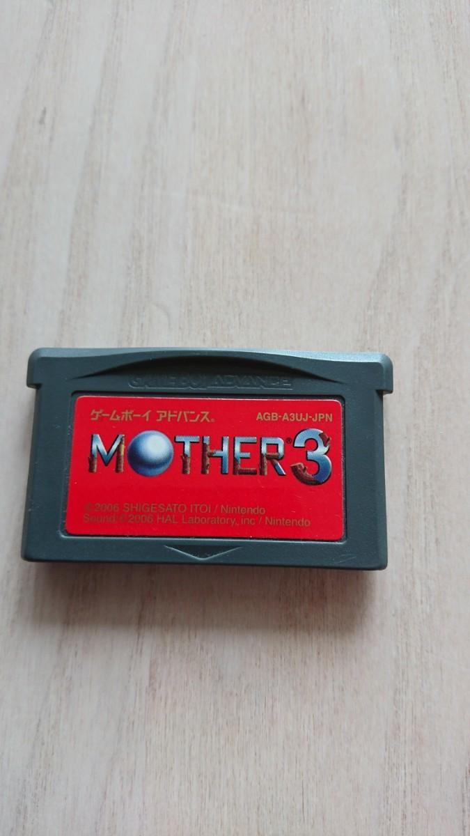 ゲームボーイアドバンス GBA MOTHER3 ソフトのみ