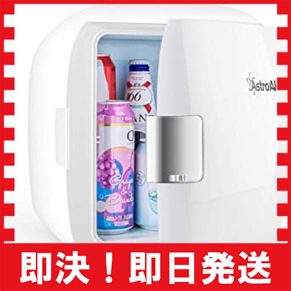 9L AstroAI 冷蔵庫 小型 ミニ冷蔵庫 小型冷蔵庫 車載冷蔵庫 冷温庫 9L 化粧品 小型でポータブル 家庭 車載 保温_画像1