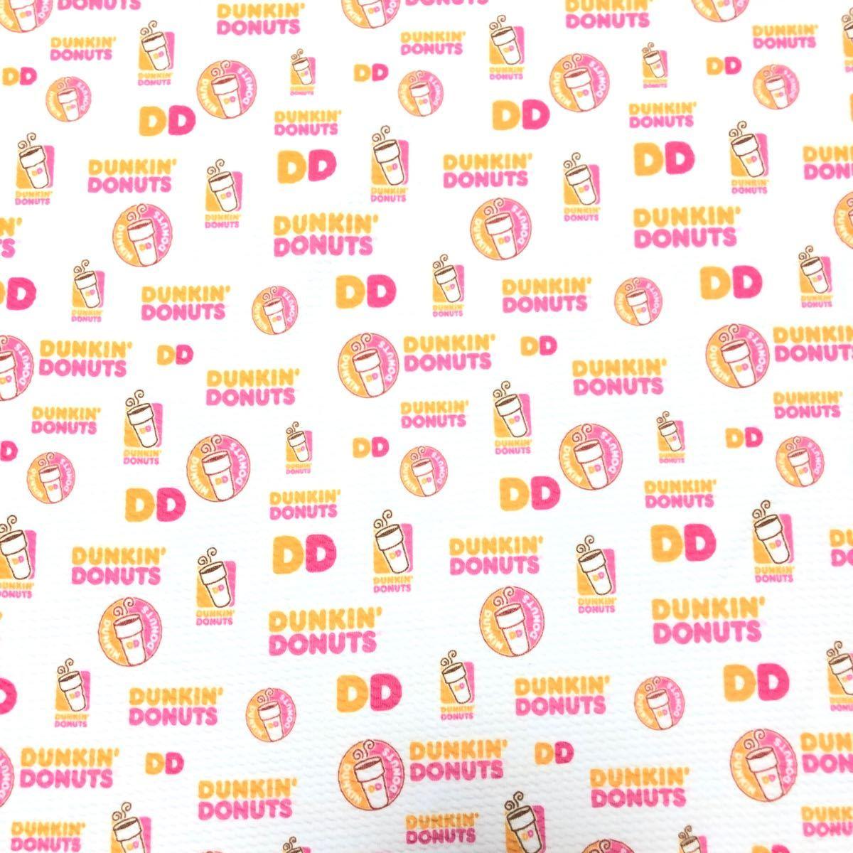 生地 ハギレ ニット生地 はぎれ ドーナツ ダンキンドーナツ