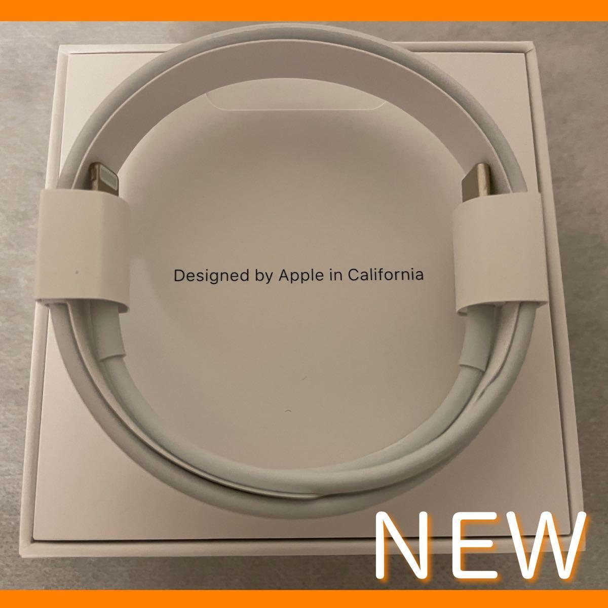 Apple純正 USB-C - ライトニングケーブル(1 m)