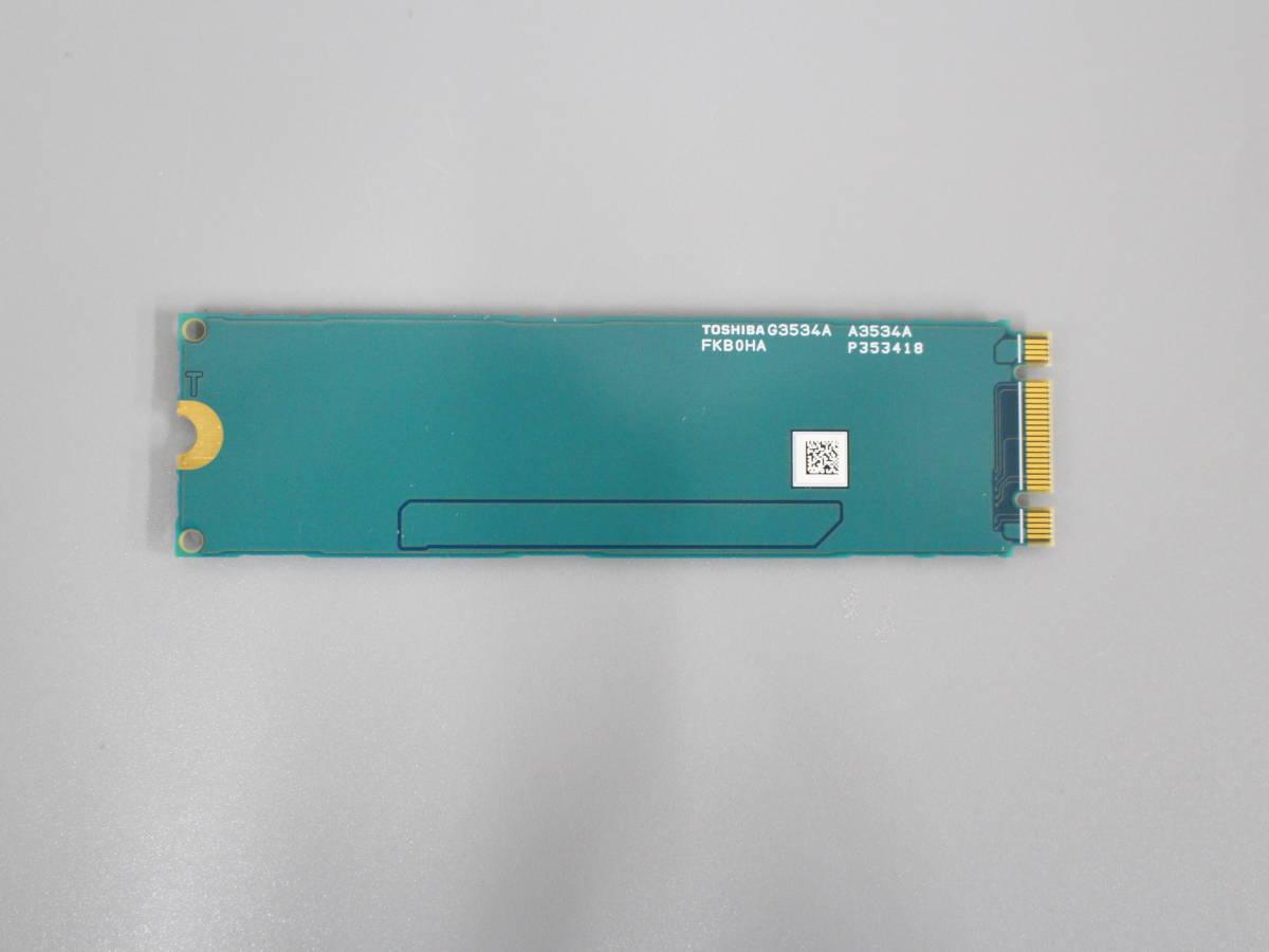 ●送料無料 累計使用時間1802H TOSHIBA THNSNJ128VNU■M.2 SATA 128GB SSD 動作確認済み