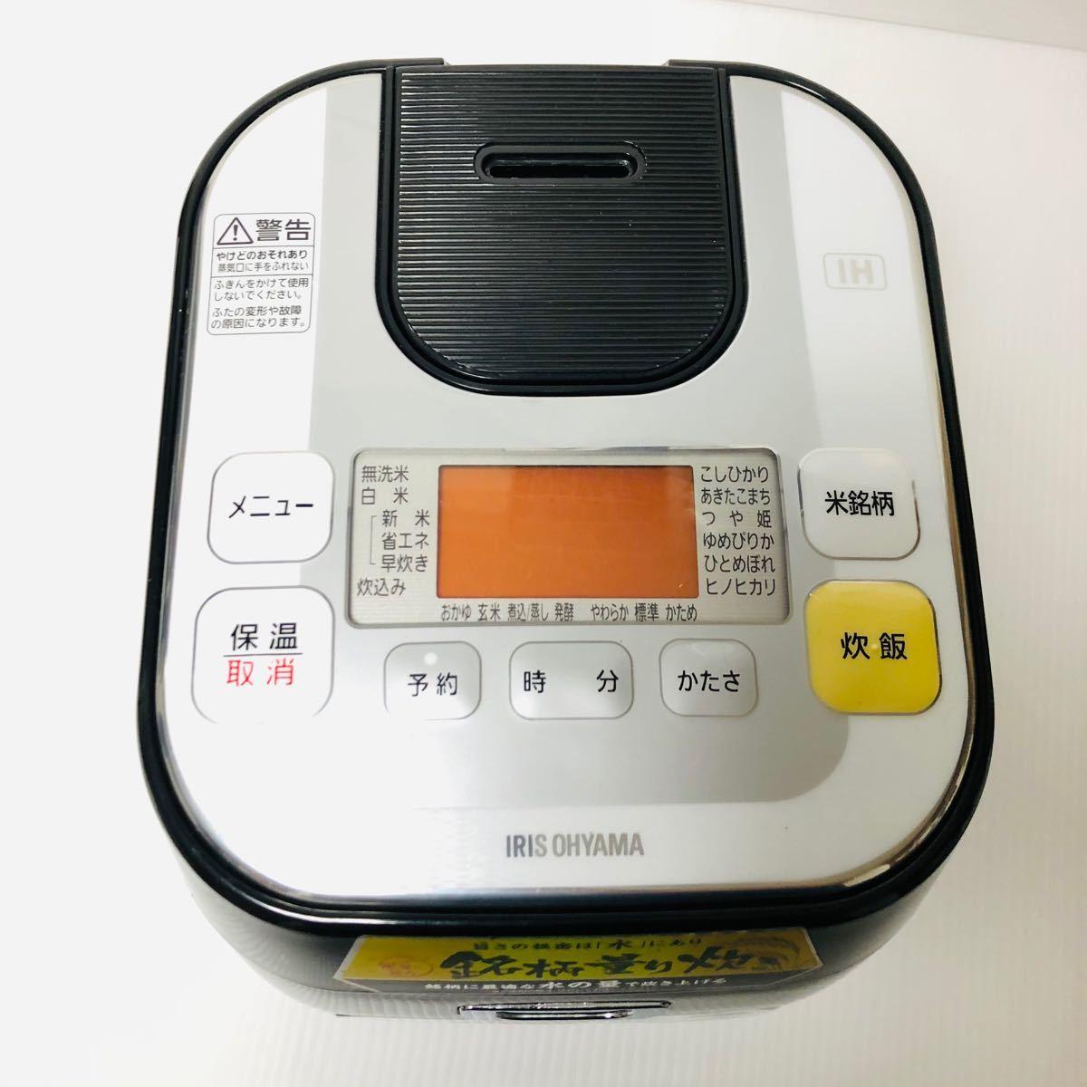 良品■アイリスオーヤマ 銘柄量り炊きIHジャー炊飯器 3合 RC-IA30-B