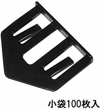 [A] タスペーサー02 ブラック [100個入りセット] 約10平米分_画像1