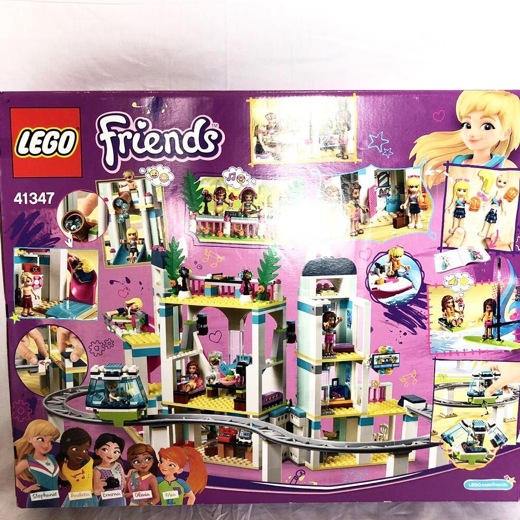 ★LEGO★ レゴ 41347 レゴフレンズ ハートレイクシティ リゾート ホテル 女の子 FRIENDS 現状販売_画像7