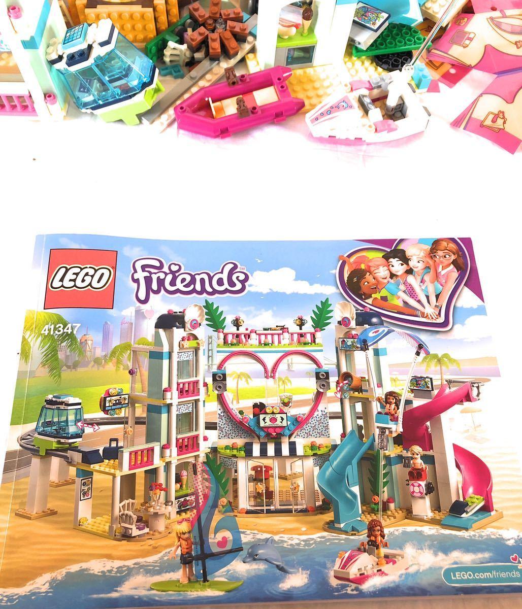★LEGO★ レゴ 41347 レゴフレンズ ハートレイクシティ リゾート ホテル 女の子 FRIENDS 現状販売_画像5