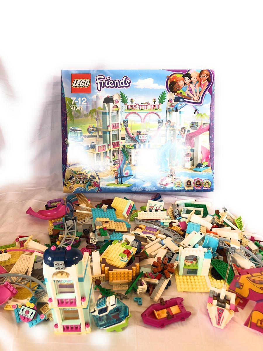 ★LEGO★ レゴ 41347 レゴフレンズ ハートレイクシティ リゾート ホテル 女の子 FRIENDS 現状販売_画像2