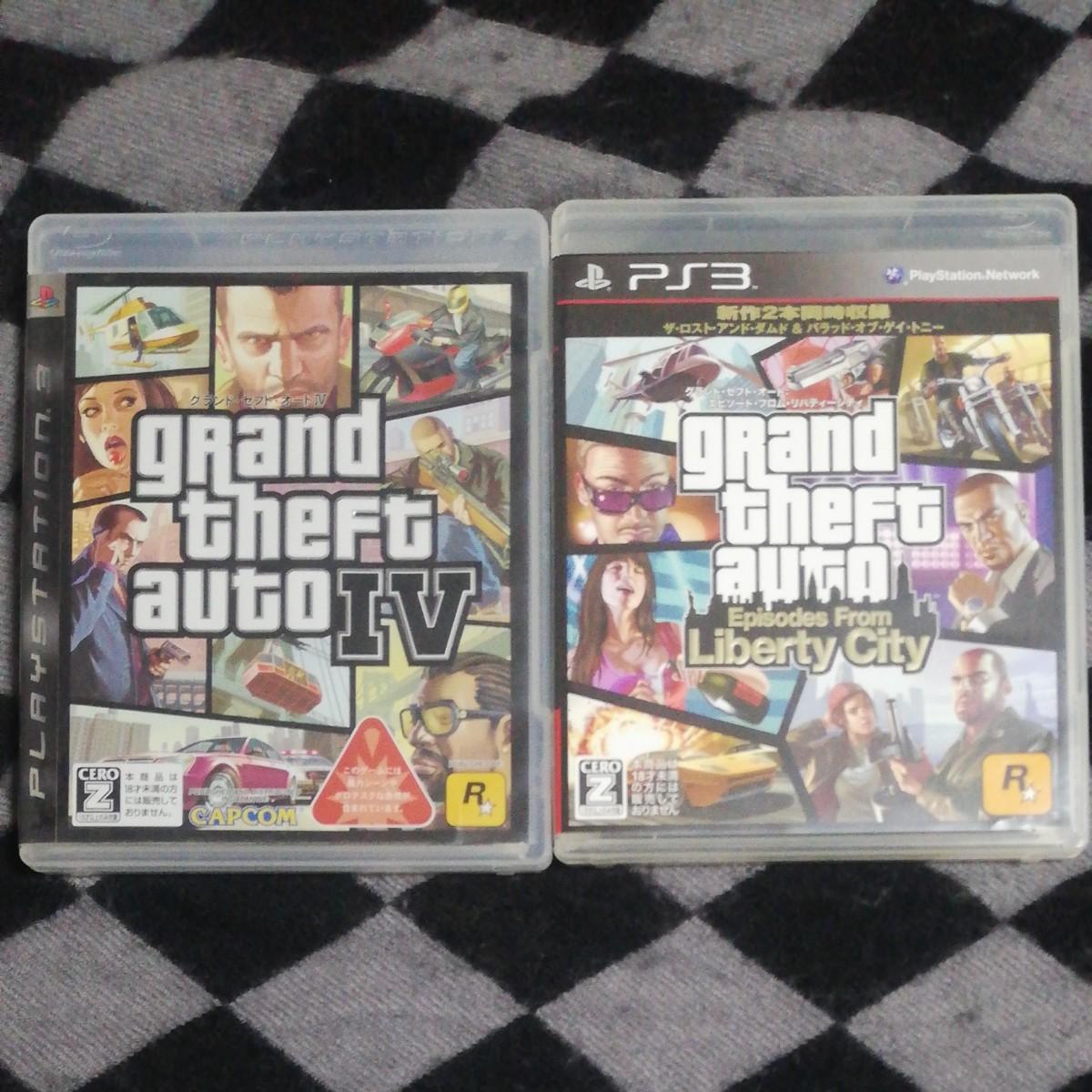 【PS3】 PS3 ソフト二点