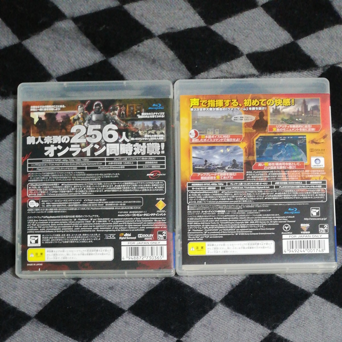PS3 ソフト2点セット