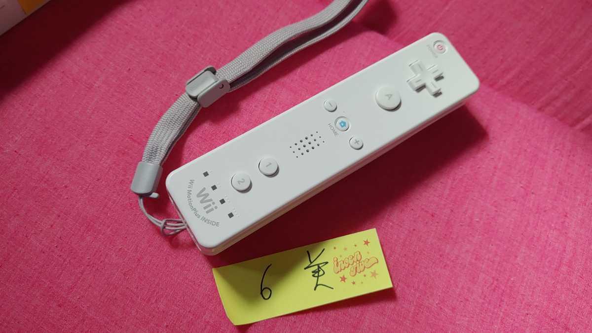 【美品】Wiiリモコンプラス コントローラー 動作品 Nintendo Wiiモーションプラス 任天堂Wii 任天堂純正品 レア マッド