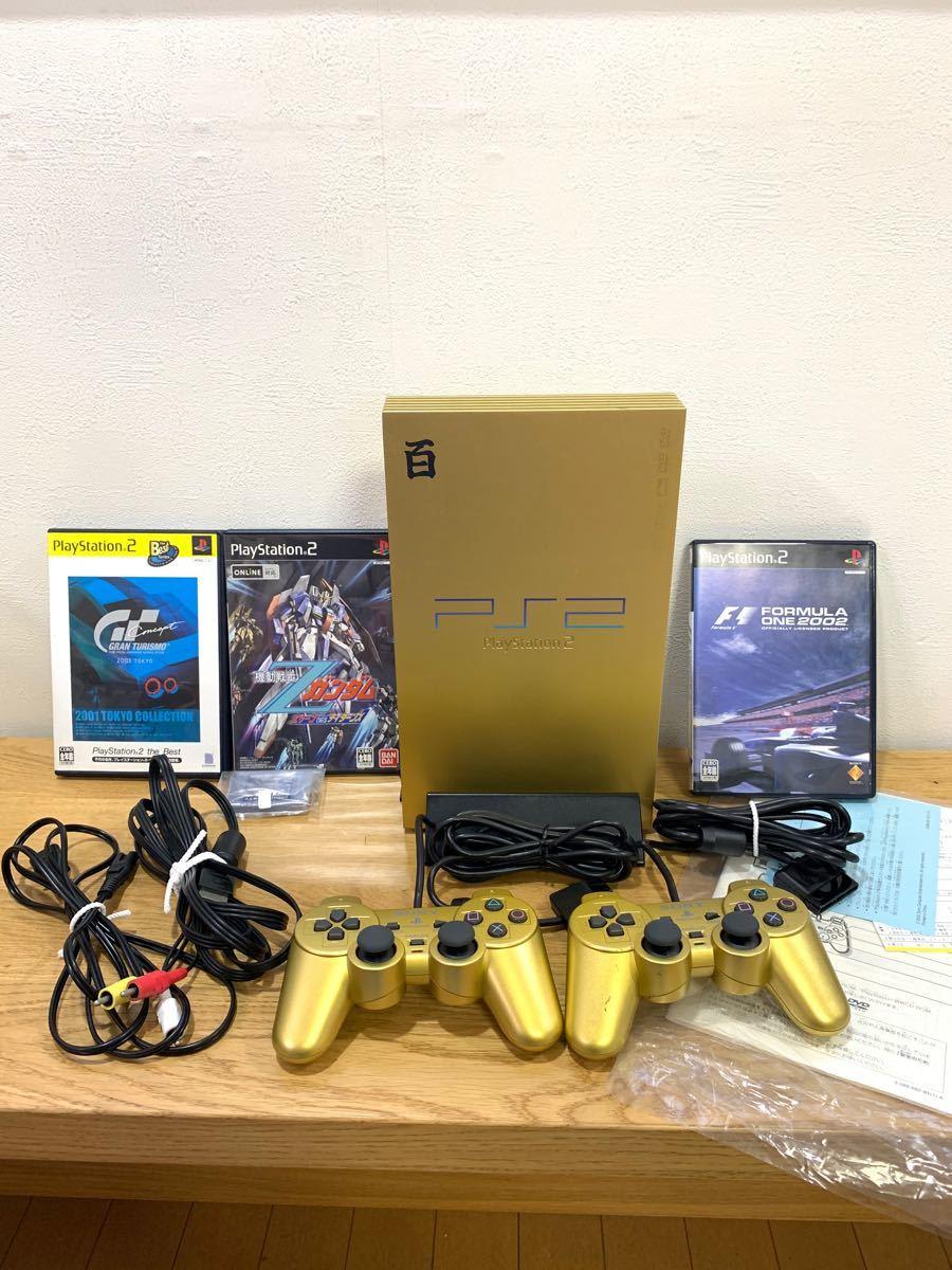 PlayStation2 機動戦士Zガンダ厶 百式ゴールド・パック 本体 プレイステーション2 PS2 SONY