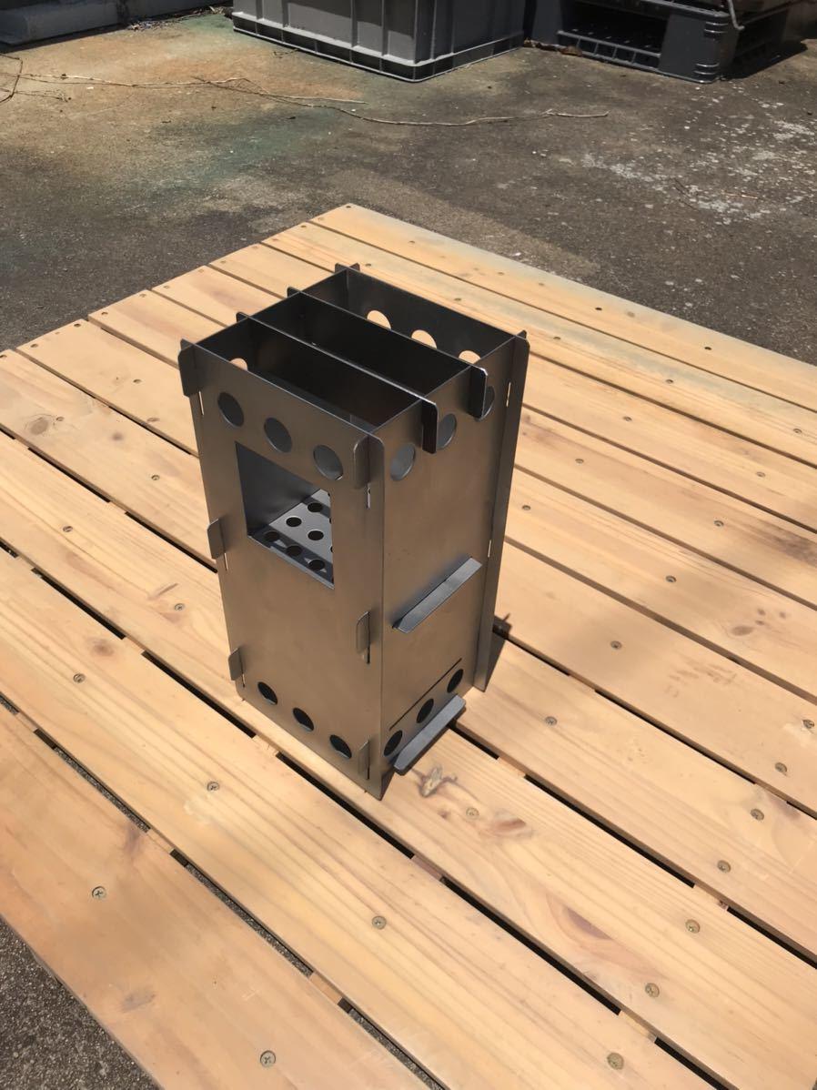 焚き火台 組み立て式
