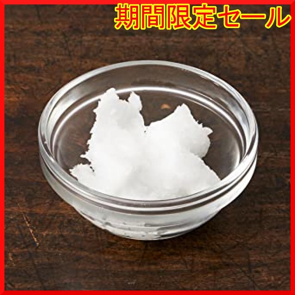 165g オーガニック エキストラバージン ココナッツオイル 165g (有機 化学調味料無添加 砂糖不使用 100% 天然 非_画像6