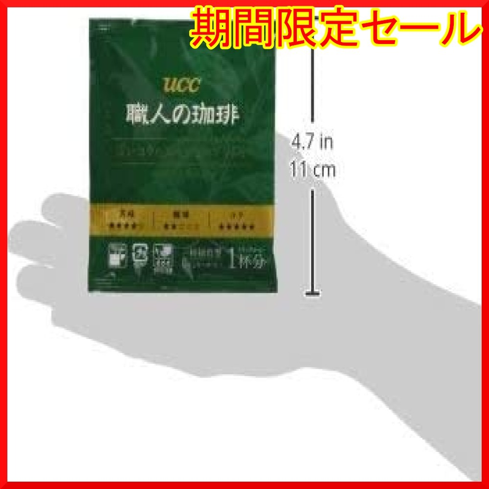 内容量:210g UCC 職人の珈琲 ドリップコーヒー 深いコクのスペシャルブレンド(7g×30P) 210g レギ_画像7