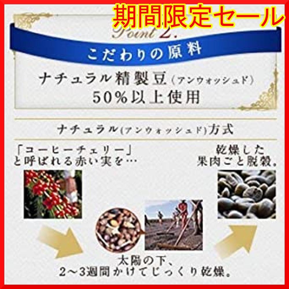 内容量:210g UCC 職人の珈琲 ドリップコーヒー 深いコクのスペシャルブレンド(7g×30P) 210g レギ_画像3