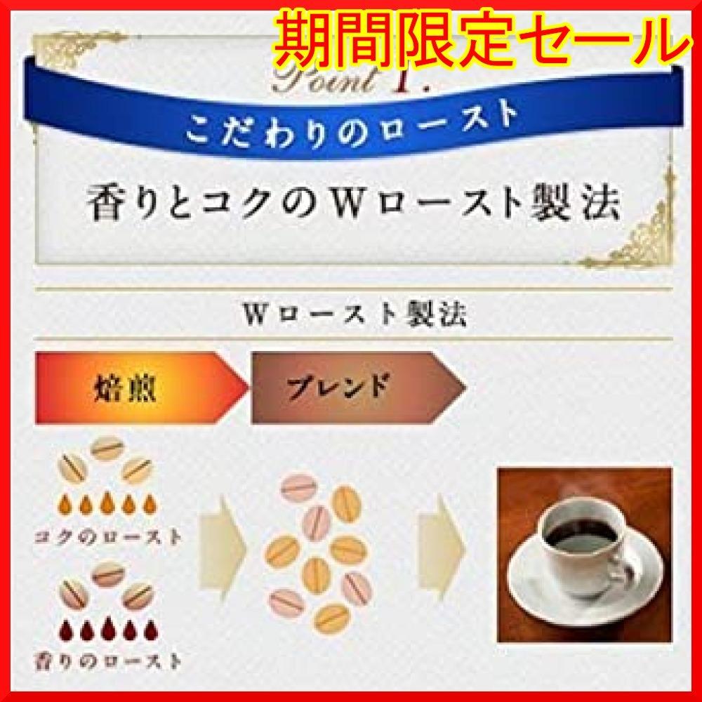 内容量:210g UCC 職人の珈琲 ドリップコーヒー 深いコクのスペシャルブレンド(7g×30P) 210g レギ_画像4