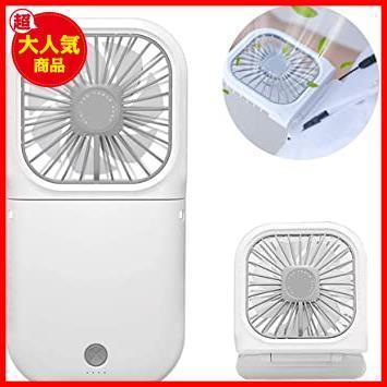 新品特価 ホワイト 手持ち 首掛け扇風機 卓上 2020新モデル B2057 ハンディファン 携帯扇風機 USB充 NN.ORANIE ホワイト_画像1
