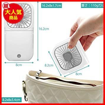 新品特価 ホワイト 手持ち 首掛け扇風機 卓上 2020新モデル B2057 ハンディファン 携帯扇風機 USB充 NN.ORANIE ホワイト_画像5