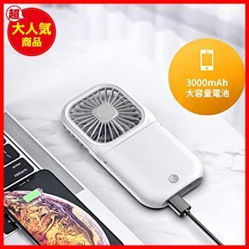 新品特価 ホワイト 手持ち 首掛け扇風機 卓上 2020新モデル B2057 ハンディファン 携帯扇風機 USB充 NN.ORANIE ホワイト_画像6
